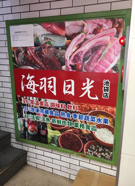犬,犬肉,味,料理,メニュー