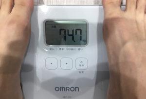 ヒートスリム42℃,ダイエット,インチキ商品,ダレノガレ